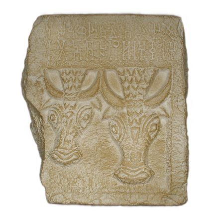 Relief with two Bull Heads