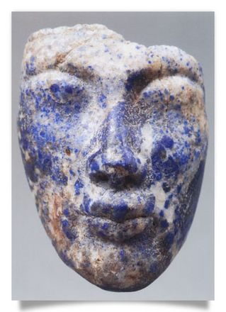 Face of Akhenaton