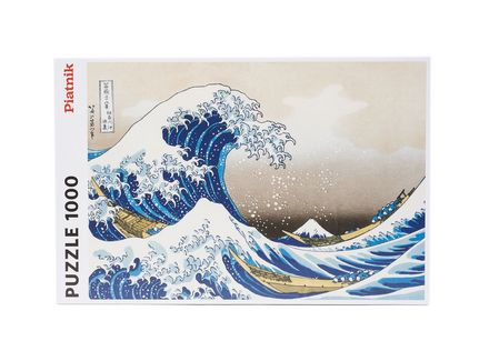 Hokusai - The Great Wave